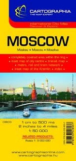Moscow - Cartographia - MSPN 1332 - Ref #6803 - $11.00
